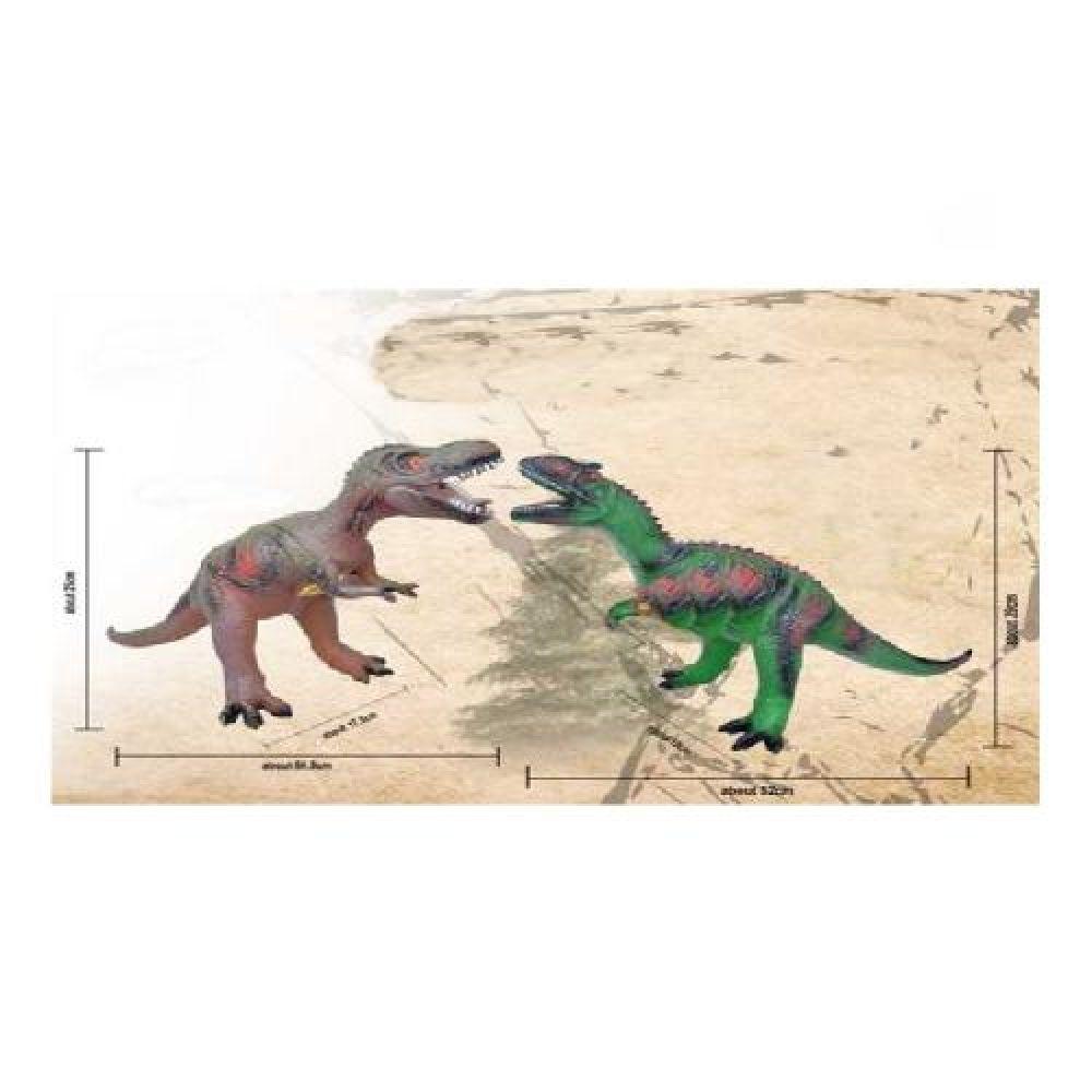 B21 Dinosaur With Sound RS0228-95