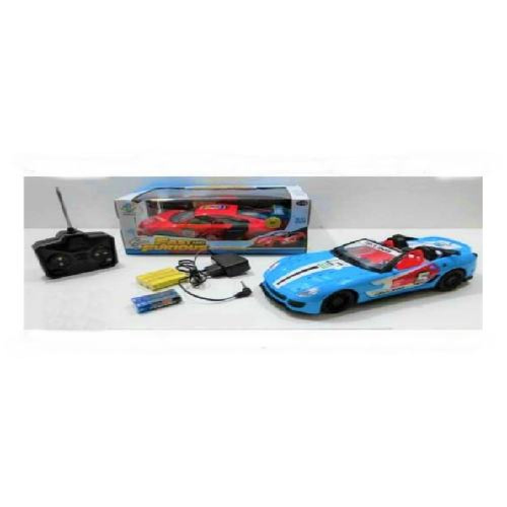 B21 R/C Car chargeable RS0328CH.