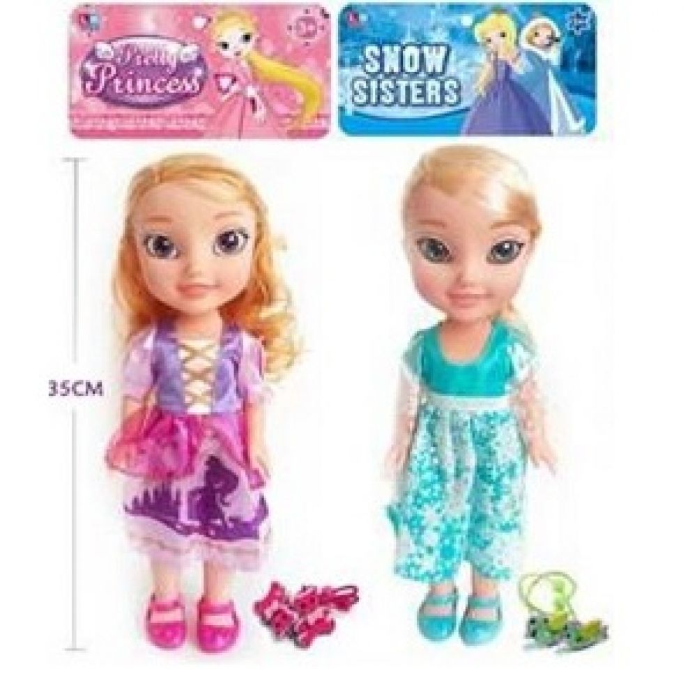 pretty princess and snow sister doll set