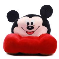 Toy Baby Soft Doll Micky Little Sofa-331-5050.