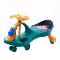 EZ Baby Twister Magic Car 1258- Green.