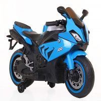 Baby Rechargeable Bike - BMW S1000RR Superbike with Rechargeable Battery Operated Ride-On for Kids S1000RR - Blue