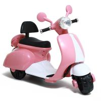Baby Chargeable Bike NLD3279-Pink