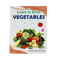 Learn To Draw Vegetables-4, 119-4