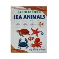 Learn To Draw Sea Animals-6, 119-6