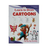 Learn To Draw Cartoon-7, 119-7