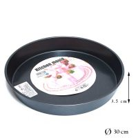 A1 Cake Tray Round Big BT 121
