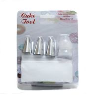A1 Cake Tool Nozzle BT 59