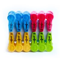 A1 Cloth Clips Happy 12PCS  P
