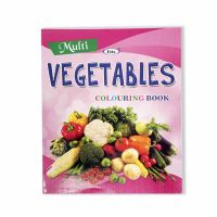 Multi Colouring -Vegetables-118-6