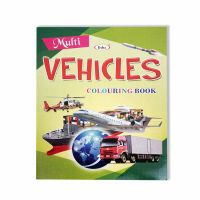 Multi Colouring -Vehicles-118-7