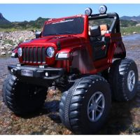 Baby Rechargeable Jeep CR602 RED - Four Motor