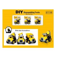 B21 DIY Disassembling Track 677-109