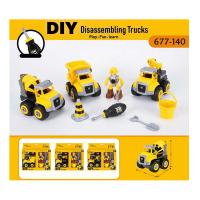 B21 DIY  Disassembling Track 677-140