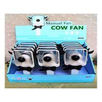 B21 Cow Fan ys3709A