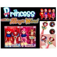 B21 Magic Wand Doll set 0325