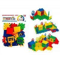 B21 My Dream Building Blocks Set LW9909