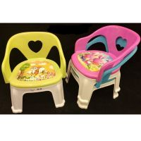 kids chair mixed colour Y