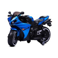 Baby Rechargeable Bike BXR1P-Blue