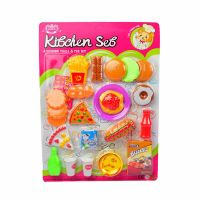 Toy MC Donald Kitchen Set