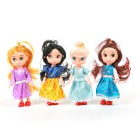 Toy Fashion Girls Four Pieces Doll