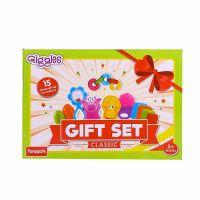 Funskool Giggles Gift Set Classic 9694500