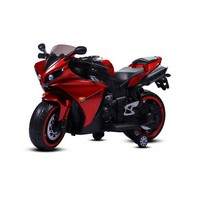 Baby Rechargeable Bike BXR1HR-Red