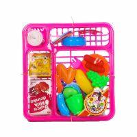 Toy Kitchen Set Basket.